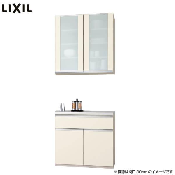 食器棚 キッチン収納 LIXIL/リクシル システムキッチン シエラ 収納ユニット 壁付型カウンタープラン 1段引出し付 開き扉 W900~450mm 間口幅90~45cm グループ1