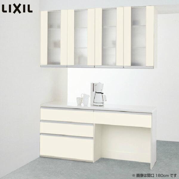 食器棚 キッチン収納 LIXIL/リクシル システムキッチン シエラ 収納ユニット 間仕切型サービスカウンタープラン スライドストッカー+マルチスペース S6004 間口幅180/150cm W1800/1500mm グループ1