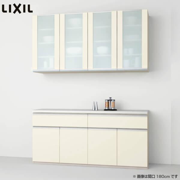 食器棚 キッチン収納 LIXIL/リクシル システムキッチン シエラ 収納ユニット 壁付型カウンタープラン 1段引出し付 開き扉 W1800~1200mm 間口幅180~120cm グループ2