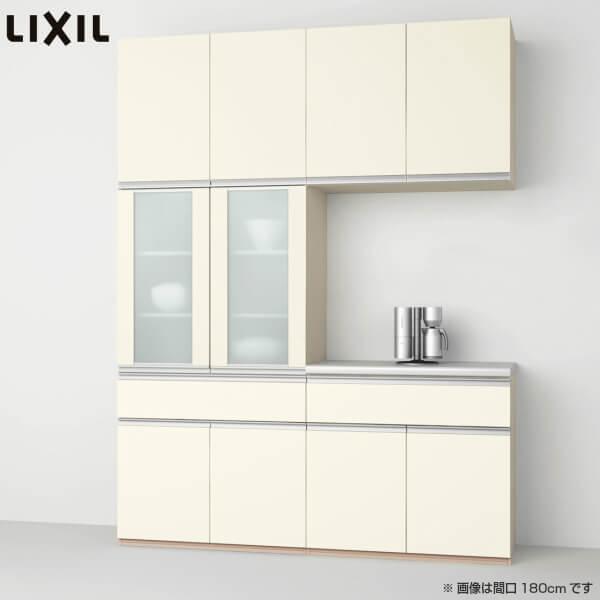 食器棚 キッチン収納 LIXIL/リクシル システムキッチン シエラ 収納ユニット 壁付型 カップボード+カウンタープラン 1段引出し付 開き扉 S3001 間口幅180/150cm W1800/1500mm グループ2