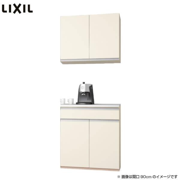 食器棚 キッチン収納 LIXIL/リクシル システムキッチン シエラ 収納ユニット 壁付型ハイフロアプラン 1段引出し付 開き扉 W900~450mm 間口幅90~45cm グループ3
