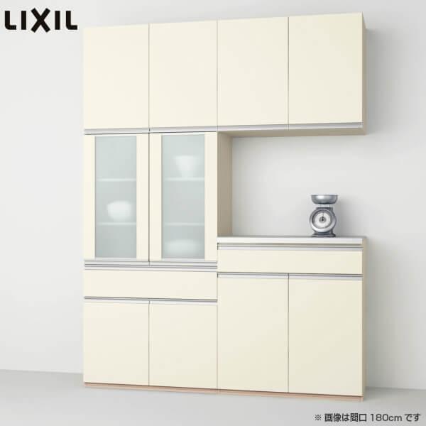 食器棚 キッチン収納 LIXIL/リクシル システムキッチン シエラ 収納ユニット 壁付型 カップボード+ハイフロアプラン 1段引出し付 開き扉 S4001 間口幅180/150cm W1800/1500mm グループ3