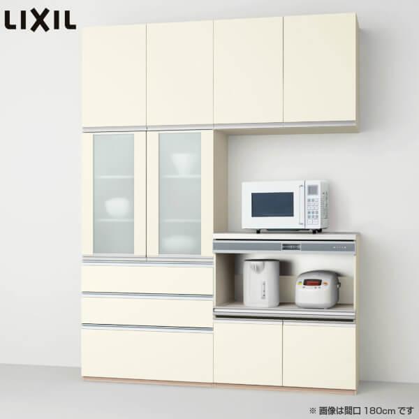 食器棚 キッチン収納 LIXIL/リクシル システムキッチン シエラ 収納ユニット 壁付型 カップボード+ハイフロアプラン スライドストッカー+家電収納(蒸気排出用) S4004 間口幅180/150cm W1800/1500mm グループ3