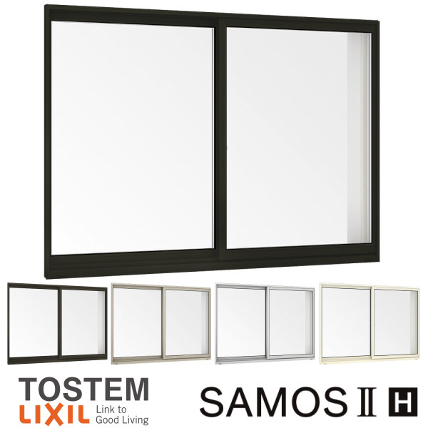 【7月はエントリーでP10倍】樹脂アルミ複合 断熱サッシ 窓 引き違い窓 18311 寸法 W1870×H1170 LIXIL サーモス2-H 半外型 LOW-E複層ガラス アルミサッシ 引違い