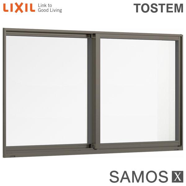 樹脂アルミ複合サッシ 引き違い窓 06003 W640×H370 LIXIL サーモスX 半外型 LOW-E複層ガラス (アルゴンガス入) アルミサッシ 引違い