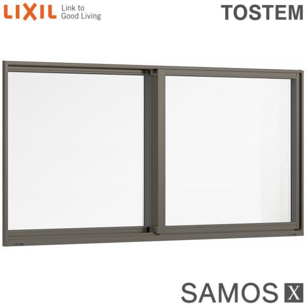 樹脂アルミ複合サッシ 引き違い窓 07403 W780×H370 LIXIL サーモスX 半外型 LOW-E複層ガラス (アルゴンガス入) アルミサッシ 引違い