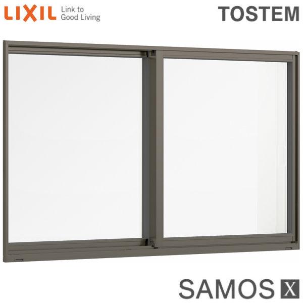 【6月はエントリーでP10倍】樹脂アルミ複合サッシ 引き違い窓 16011 W1640×H1170 LIXIL サーモスX 半外型 LOW-E複層ガラス (アルゴンガス入) アルミサッシ 引違い