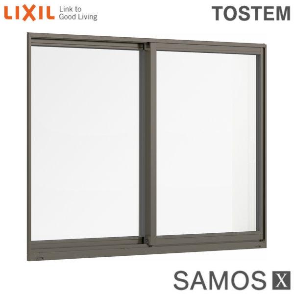 【7月はエントリーでP10倍】樹脂アルミ複合サッシ 引き違い窓 16513 W1690×H1370 LIXIL サーモスX 半外型 LOW-E複層ガラス (アルゴンガス入) アルミサッシ 引違い
