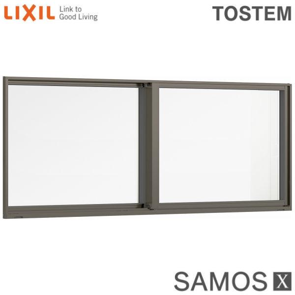 樹脂アルミ複合サッシ 引き違い窓 17405 W1780×H570 LIXIL サーモスX 半外型 LOW-E複層ガラス (アルゴンガス入) アルミサッシ 引違い