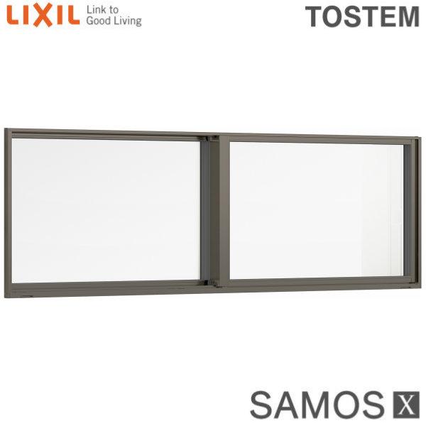 樹脂アルミ複合サッシ 引き違い窓 18005 W1840×H570 LIXIL サーモスX 半外型 LOW-E複層ガラス (アルゴンガス入) アルミサッシ 引違い