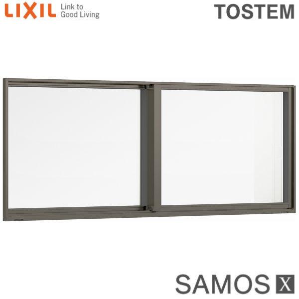 樹脂アルミ複合サッシ 引き違い窓 18007 W1840×H770 LIXIL サーモスX 半外型 LOW-E複層ガラス (アルゴンガス入) アルミサッシ 引違い