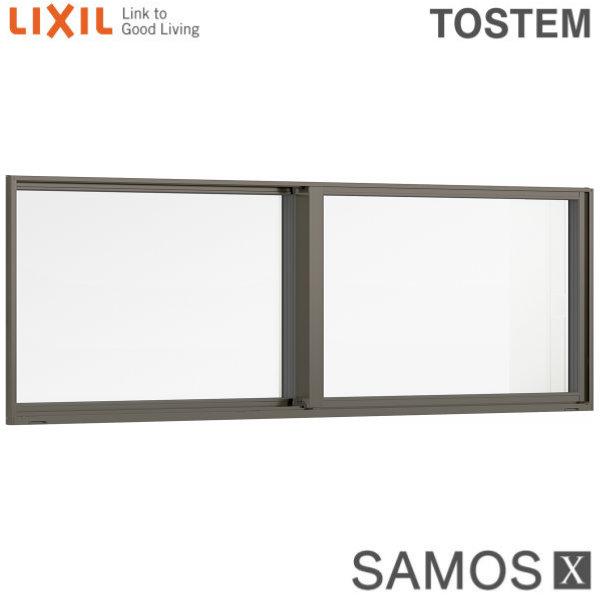 樹脂アルミ複合サッシ 引き違い窓 18607 W1900×H770 LIXIL サーモスX 半外型 LOW-E複層ガラス (アルゴンガス入) アルミサッシ 引違い