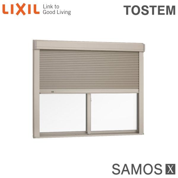 樹脂アルミ複合サッシ シャッター付引き違い窓 11409 W1185×H970 LIXIL サーモスX 半外型 LOW-E複層ガラス (アルゴンガス入) アルミサッシ 引違い窓