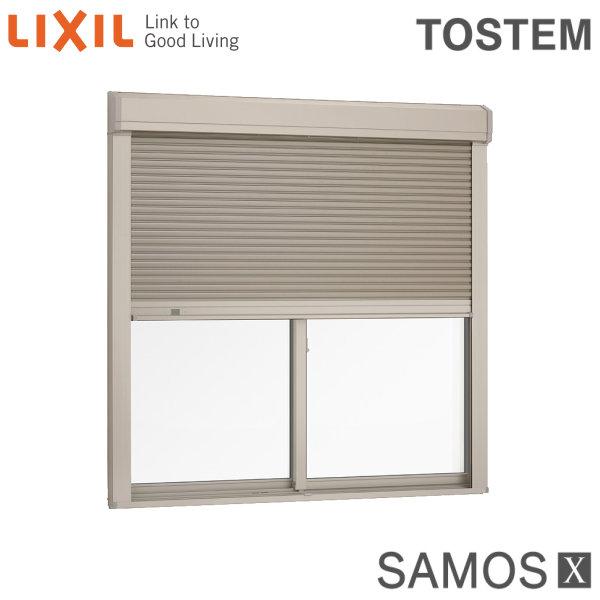 樹脂アルミ複合サッシ シャッター付引き違い窓 18320 W1870×H2030 LIXIL サーモスX 半外型 LOW-E複層ガラス (アルゴンガス入) アルミサッシ 引違い窓