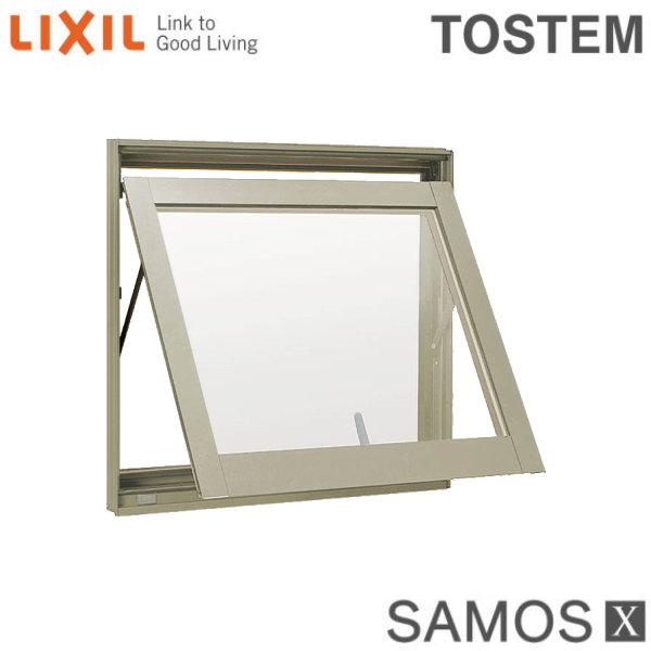 樹脂アルミ複合サッシ 横すべり出し窓(グレモン) 041038 W450×H450 LIXIL サーモスX 半外型 LOW-E複層ガラス(アルゴンガス入)
