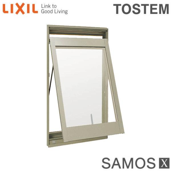 樹脂アルミ複合サッシ 横すべり出し窓(グレモン) 06909 W730×H970 LIXIL サーモスX 半外型 LOW-E複層ガラス(アルゴンガス入)