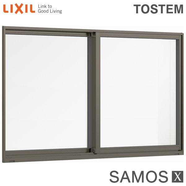 樹脂アルミ複合サッシ 引き違い窓 06905 W730×H570 LIXIL サーモスX 半外型 トリプルガラス/ダブルLow-Eガラス (クリプトン・アルゴンガス入) 引違い サッシ