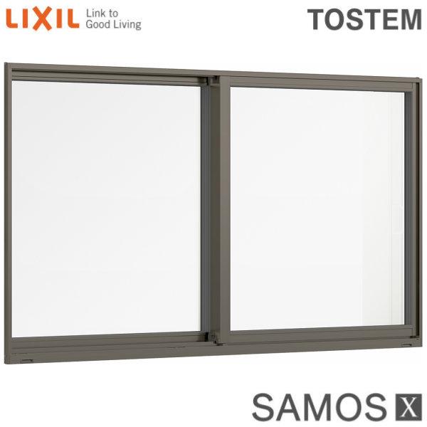 樹脂アルミ複合サッシ 引き違い窓 17411 W1780×H1170 LIXIL サーモスX 半外型 トリプルガラス/ダブルLow-Eガラス (クリプトンガス入・アルゴンガス入)