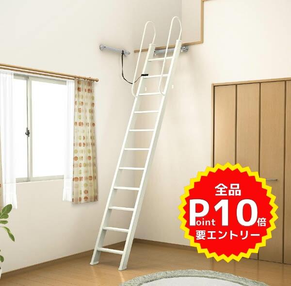 ロフトはしご 9尺タイプ ロフトはしご LIXIL/リクシル【ロフト 9尺タイプ】【梯子】【屋根裏】, fuwalu -フワル-:83d72c06 --- officewill.xsrv.jp