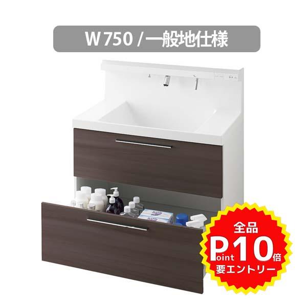 LIXIL/INAX 洗面化粧台 L.C.【エルシィ】 化粧台本体 間口750mm フルスライドタイプ タッチレス水栓 LCYFH-755JY-A 一般地仕様