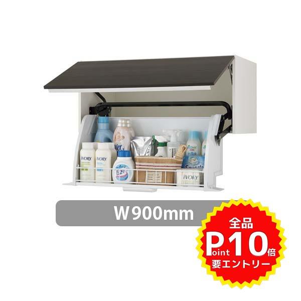 LIXIL/INAX 洗面化粧台 L.C.【エルシィ】 アッパーキャビネット 間口900mm ダウン機構付 LCYU-905W