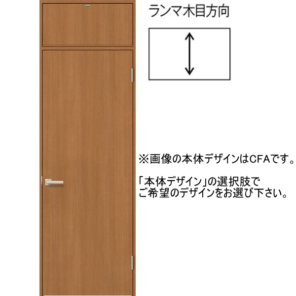Without ventilation door Ranma with Lamma design CFA WBTRH-CFA non casing locking 0724 [lixil] [LIXIL] [Tostem] [TOSTEM] [door] [joinery doors] [door] ...  sc 1 st  Rakuten & auc-dream-diy | Rakuten Global Market: Without ventilation door ...