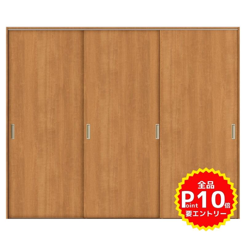 リクシル 室内引き戸 TA リビング 建具 引戸 ドア 扉 建具 室内引戸 TA Vレール方式 ノンケーシング枠 引違い戸 3枚建/EAA(パネルタイプ) 2420 リクシル トステム ドア 交換 リフォーム DIY