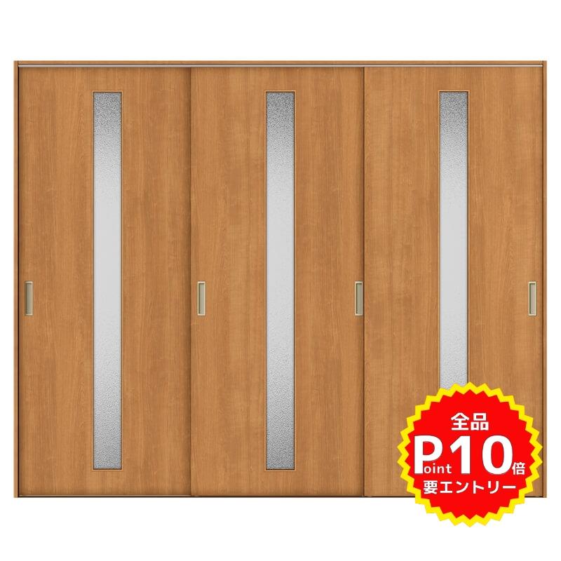 建具 室内引戸 TA Vレール方式 ノンケーシング枠 引違い戸 3枚建/EGA(カスミガラス) 2420 リクシル トステム ドア 交換 リフォーム DIY