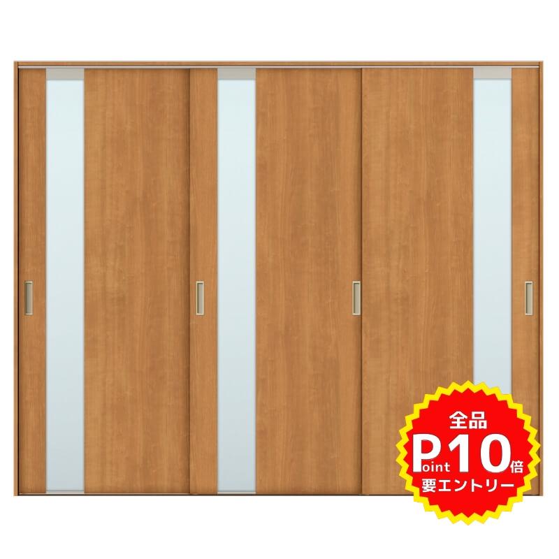 【6月はエントリーでP10倍】建具 室内引戸 TA Vレール方式 ノンケーシング枠 引違い戸 3枚建/EGT(エッチングガラス) 2420 リクシル トステム ドア 交換 リフォーム DIY