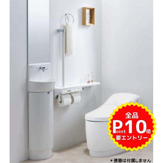 狭いトイレにも使いやすいベーシックな手洗いキャビネット トイレ手洗 コンパクト手洗キャビネット L-D203SCHE ハンドル水栓 WAA LIXIL リクシル 5☆大好評 当店一番人気
