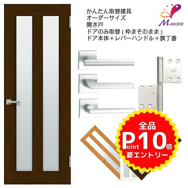 Easy get replacement doors so replacement vertical door 2-column type  acrylic sheet 2 mm with door size width-910 mm height-1810 mm [door],  [door]
