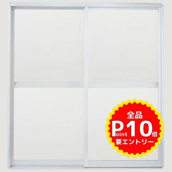 浴室引戸(引き戸) 枠付 引き違い戸 樹脂パネル H-12-17 W1215H1757 LIXIL/リクシル アルミサッシ 引違い