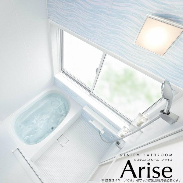 【6月はエントリーでP10倍】システムバスルーム リクシル アライズ Cタイプ 1316(0.75坪強)サイズ アクセント張りB面 戸建用システムバス ユニットバス 浴槽 浴室 お風呂 リフォーム