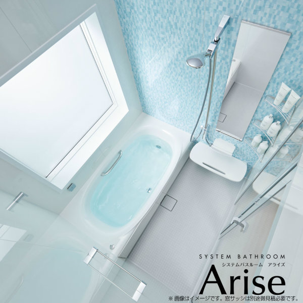 システムバスルーム リクシル アライズ Mタイプ 1316(0.75坪強)サイズ アクセント張りB面 戸建用システムバス ユニットバス 浴槽 浴室 お風呂 リフォーム