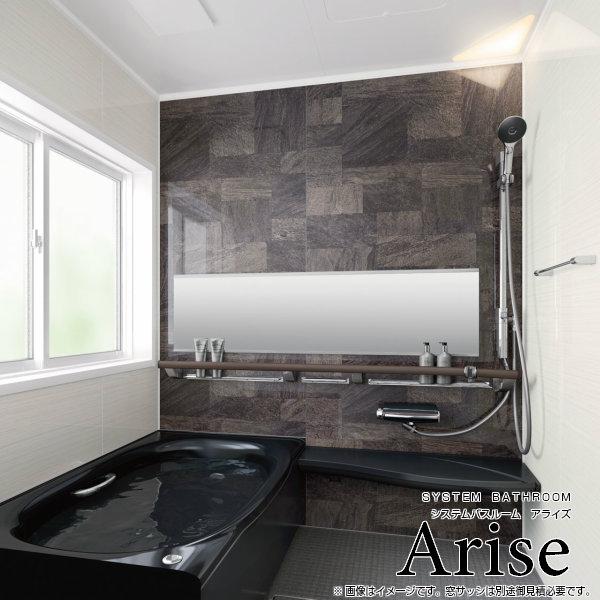 システムバスルーム リクシル アライズ Kタイプ 1318(メーターモジュール)サイズ アクセント張りB面 戸建用システムバス ユニットバス 浴槽 浴室 お風呂 リフォーム