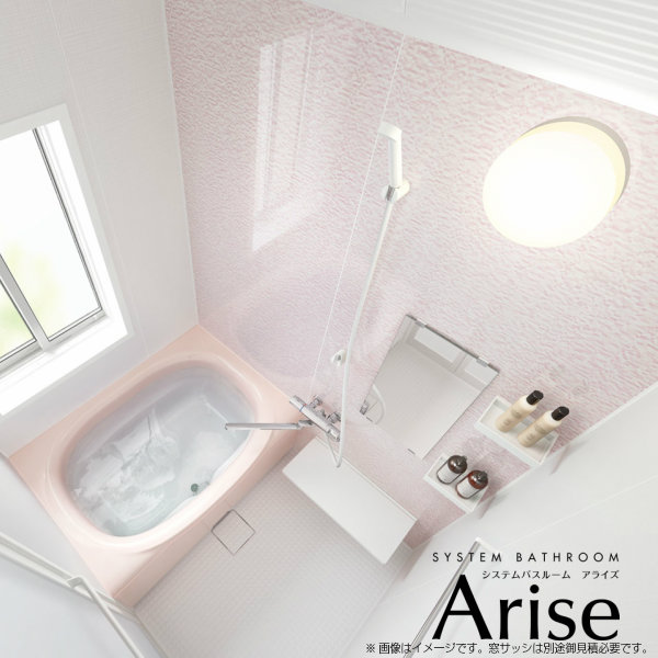 【6月はエントリーでP10倍】システムバスルーム リクシル アライズ Eタイプ 1620(1.25坪)サイズ アクセント張りB面 戸建用システムバス ユニットバス 浴槽 浴室 お風呂 リフォーム