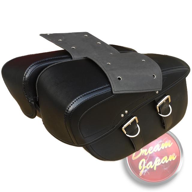 バイク サイドバッグ リアサイド 左右セット ワンタッチタイプ【ブラック】大型/アメリカン/スティード/ビラーゴ/マグナ/バルカン/ハーレー