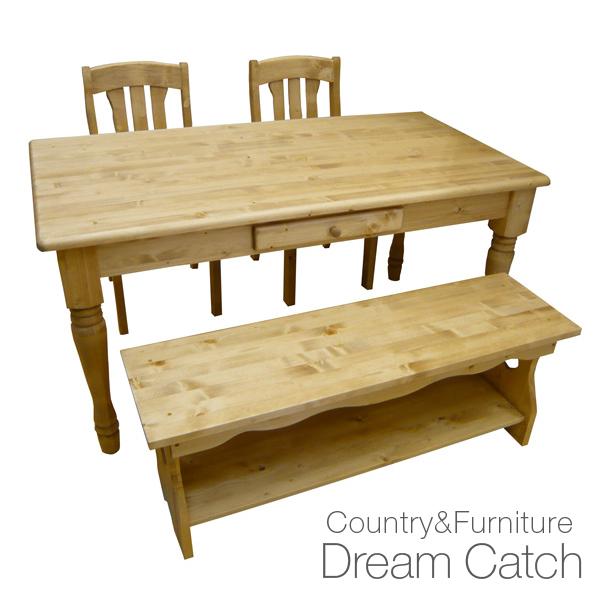 [カントリー家具] ダイニングテーブル4点セットW1500【送料無料】食卓テーブル [完成品]木製 ナチュラル カントリーテイスト フレンチカントリー モダン 無垢