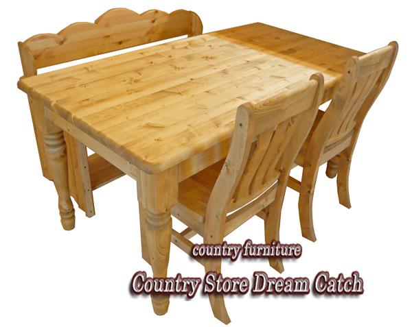 [カントリー家具] ダイニングテーブル4点セットW1500【送料無料】パイン家具 テーブル 食卓テーブル[完成品]木製 ナチュラル カントリーテイスト フレンチカントリー モダン 無垢