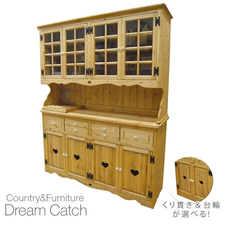 [カントリー家具]カップボードW1500(スライドレール付)【送料無料】[完成品]木製 ナチュラル カントリーテイスト フレンチカントリー モダン 無垢