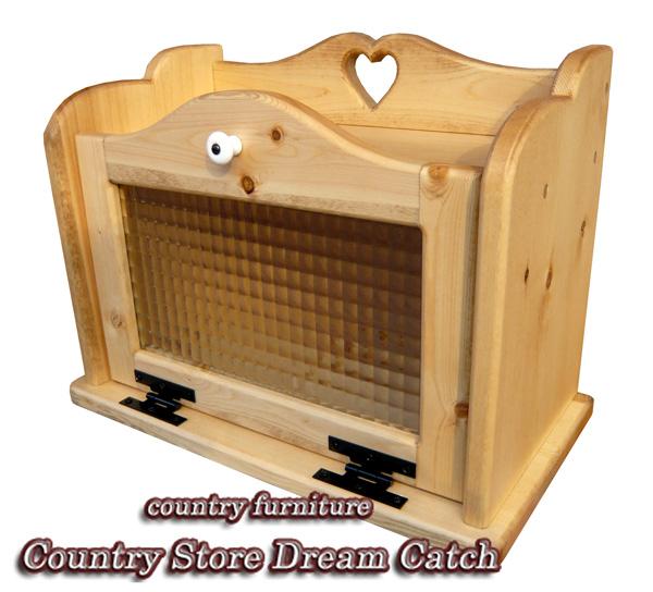 [カントリー家具] チェッカーガラスブレッドBOX【送料無料】パイン材 キッチンBOX [完成品]木製 ナチュラル カントリーテイスト フレンチカントリー モダン 無垢