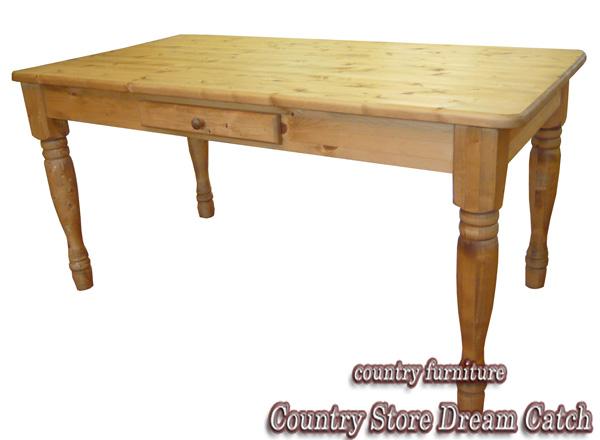 [カントリー家具] ダイニングテーブル W1350【送料無料】パイン材 テーブル 食卓テーブル(キャンペーン除外品) [完成品] 北欧