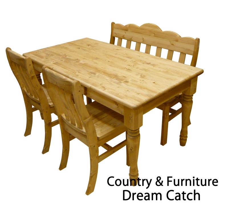 [カントリー家具]ダイニングテーブル4点セットW1500(食卓テーブル)【送料無料】[完成品]木製 ナチュラル カントリーテイスト フレンチカントリー モダン 無垢