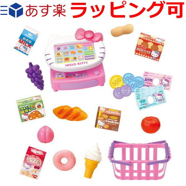 ハローキティ キティちゃん おもちゃ おしゃべりレジでおかいものセット おしゃべりレジでお買い物セット 日本産 計算機能付き 本物みたいなお店屋さん ごっこ遊び おみせやさん 女の子 5歳 3歳 おままごと 4歳 知育玩具 超定番