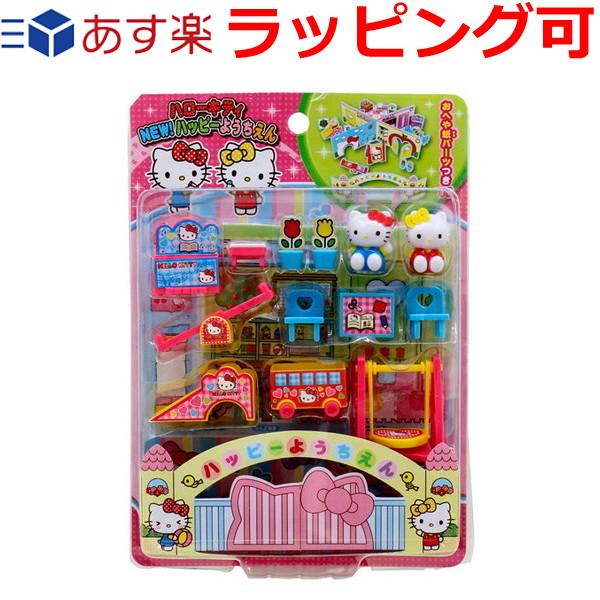 ハローキティ ハッピーようちえん 最新 幼稚園にあるような遊具でごっこ遊び おままごと ままごと遊び デポー おもちゃ サンリオ キティちゃんの人形付き 知育玩具