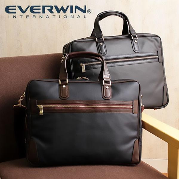 全2色 ビジネスバッグ ブリーフケース ショルダーバッグ メンズ レディース 革付属 軽量 EVERWIN 日本製 ユニセックス ネイビー ブラック 紳士用 男性用 女性用 かばん カバン 鞄 21581