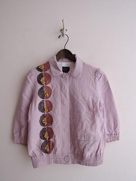 ミナペルホネン mina perhonen eucalyptus リネン七分袖ジャケット -【中古】【高価買取中】