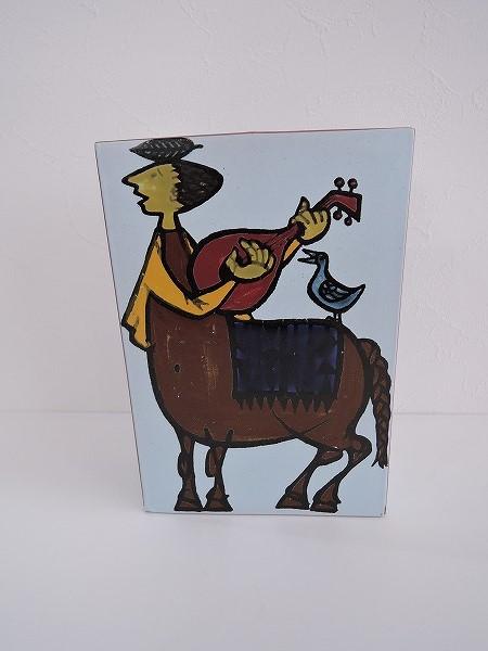 【北欧】グスタフスベリ GUSTAVSBERG Karnevalカーニバル ヴィンテージ ケンタウロスの花瓶【中古】【70K81】【高価買取中】【店頭受取対応商品】