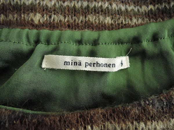ミナペルホネン mina perhonen mountain cake ニットプルオーバー 36 31I91高価買取中店頭受取対応商品76gbfy
