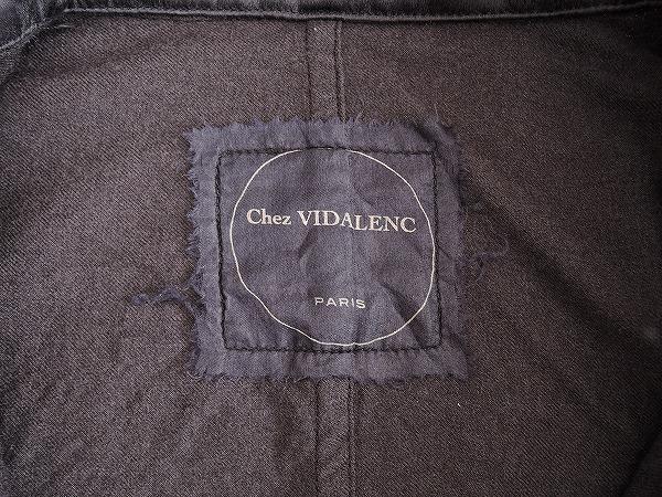 シェヴィダレン Chez VIDALENC ウールテーラードカラージャケット 2 10K91高価買取中srtQCdxh